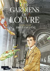 Les gardiens du Louvre - Jirô Taniguchi