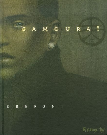 Samouraï -  Eberoni