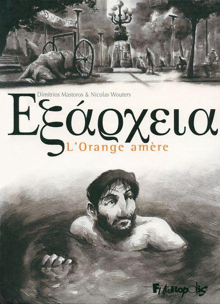 Exarcheia - Dimitri Mastoros, Nicolas Wouters